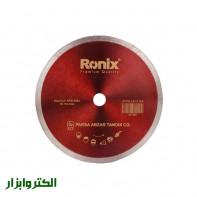 تیغ سرامیک بر 23 سانتیمتری رونیکس مدل RH-3508