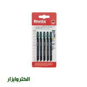 تیغ اره چکشی چوب رونیکس مدل RH-5601
