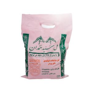 پودر مل سید همدان 5 کیلو گرمی