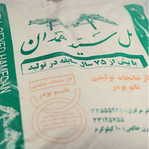 پودر مل سید همدان 10 کیلوگرمی
