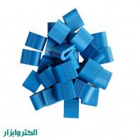 بست برزنت پلاستیکی کولر آبی